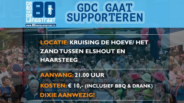 gdc-gaat-supporteren