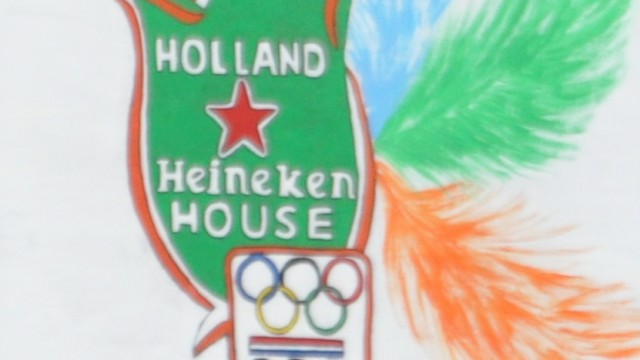 DSC_0102 kamp logo